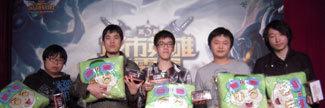 东北京津赛区冠军-LGD战队