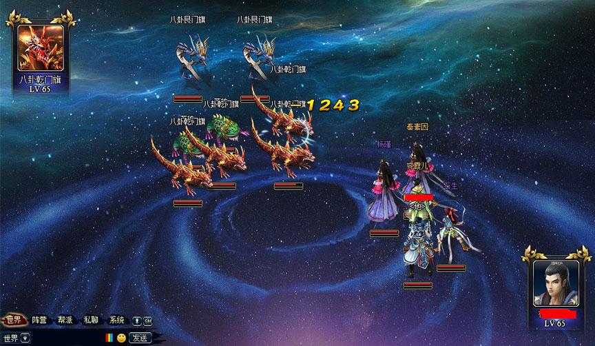 爱上蜀山的理由-蜀山传奇官方网站-腾讯游戏