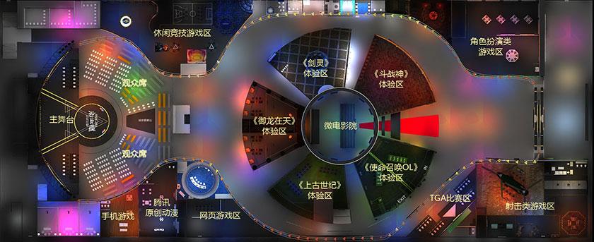 tgc全场效果预览和展位效果图展示高清图片