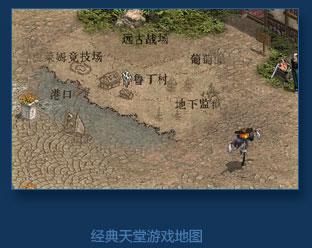 经典天堂游戏地图