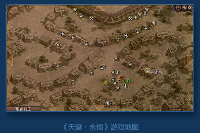《天堂・永恒》游戏地图