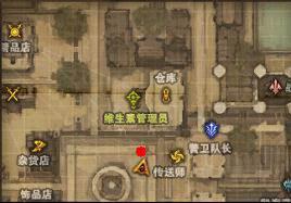 奇岩城镇:艾帕德守护团员