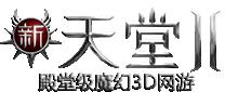 天堂2官方网站