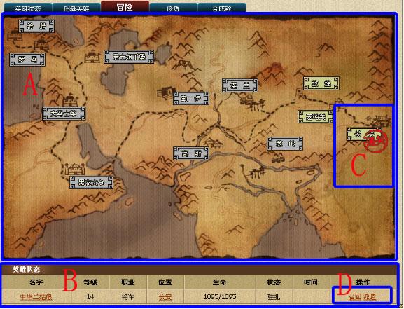 a:冒险地图