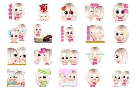 我要下载 我要下载 萌时代,萌表情,qq炫舞三周年经典萌宠-小妖表情包