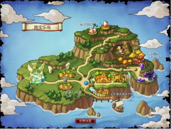 路宝乐岛地图