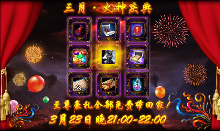 火神的陨落-轩辕传奇官方网站-腾讯游戏-腾讯首款3d浅