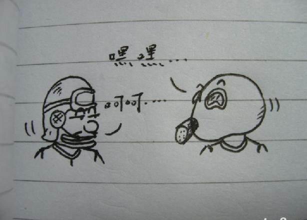火线报道:《穿越火线》可爱女玩家原创幽默漫画
