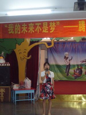 幼儿园探访联欢活动