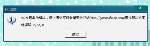 �����³�����ʿ��2009ʮ�����д���cnfree.org