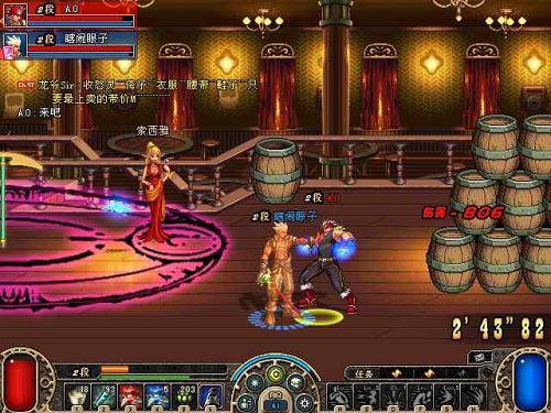 《地下城与勇士》2009十大流行词语cnfree.org