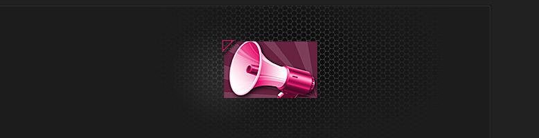 玩家通过喇叭可以进行喊话,大喇叭喊话的内容会被整个服务器的玩家