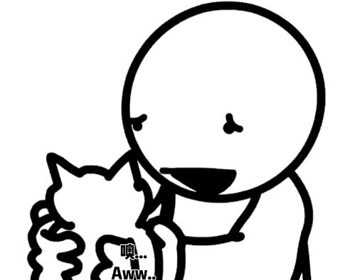 动漫 简笔画 卡通 漫画 手绘 头像 线稿 485_394