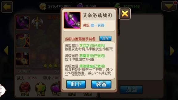 Macintosh HD:Users:zhangxiaohu:Downloads:44C137BC6DDF2EEA5DCA0A9723FD768A.png