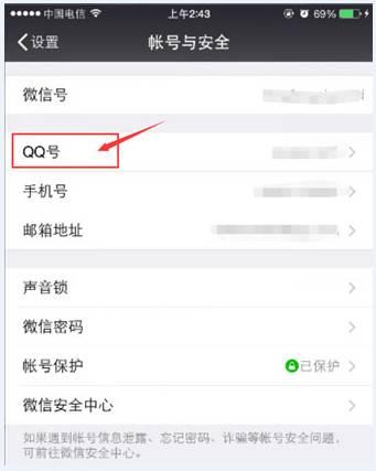 QQ图片6.png