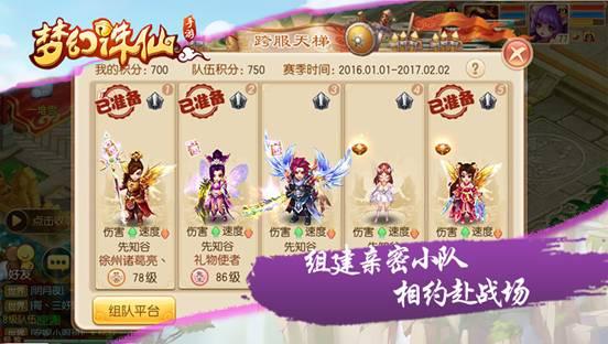 /Users/yeweiliang/Downloads/老友重聚在梦诛,新年相约最亲密的回合手游/图2.jpg