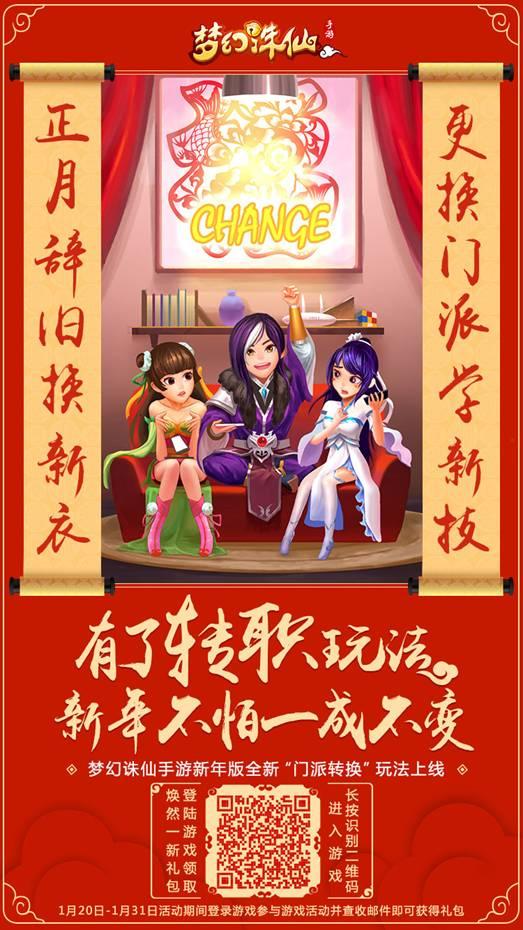/Users/yeweiliang/Downloads/开启新春防冻手册,梦诛亲友不冷场/图5.jpg