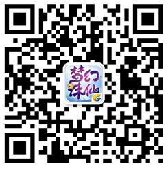 /Users/yeweiliang/Downloads/《梦幻诛仙手游》全新主题曲亮相,古风大神带来全新试听体验 2/公众号二维码.png
