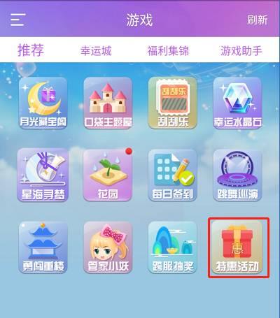 qq炫舞官方网站-腾讯游戏