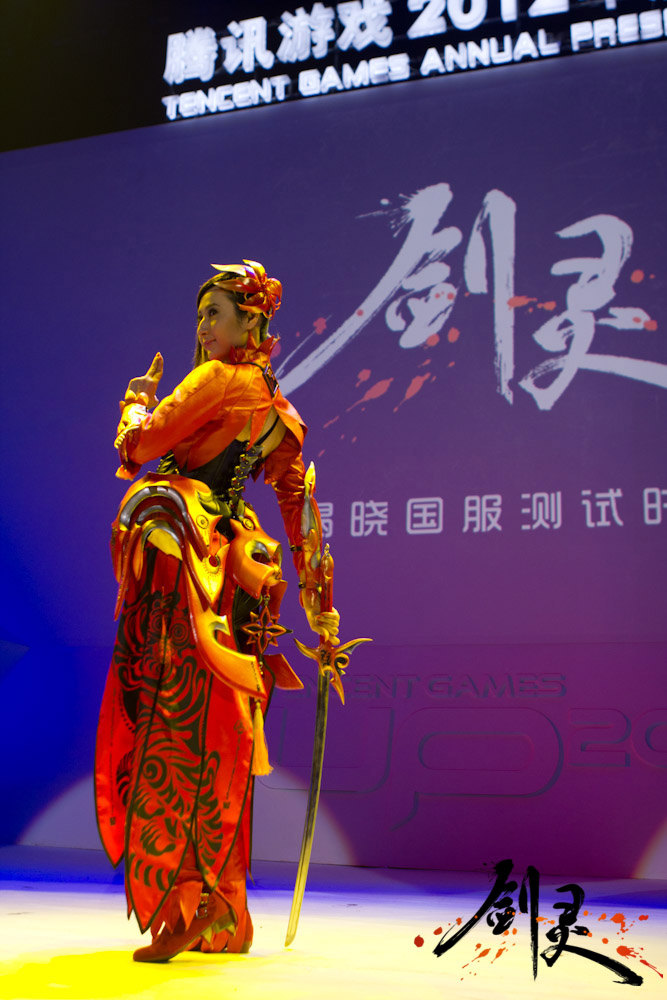 剑灵紫色海蛇八卦
