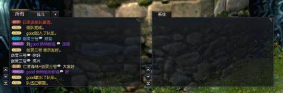聊天-游戏指南-剑灵官方网站-腾讯游戏图片