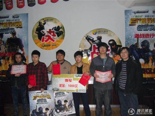 RAZER百城联赛冬季赛西北区决赛圆满落幕