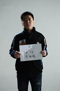 CFPLS6战队使用EP电子竞技俱乐部迪卡侬登山鞋巡礼评价图片