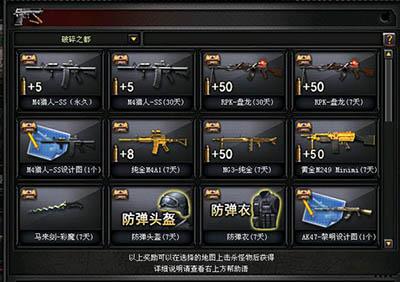 2015.1.17zx-55.jpg