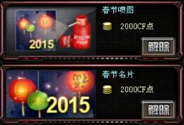 2015.1.17zx-72.jpg