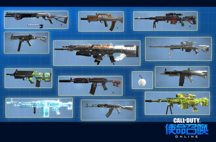 图4:新武器登场.jpg