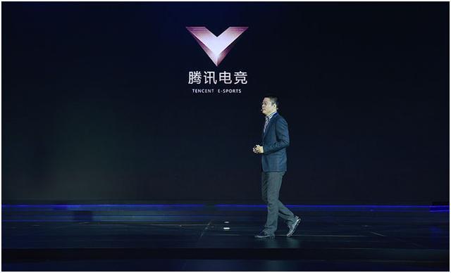 图4:腾讯电竞――第V次出发.jpg