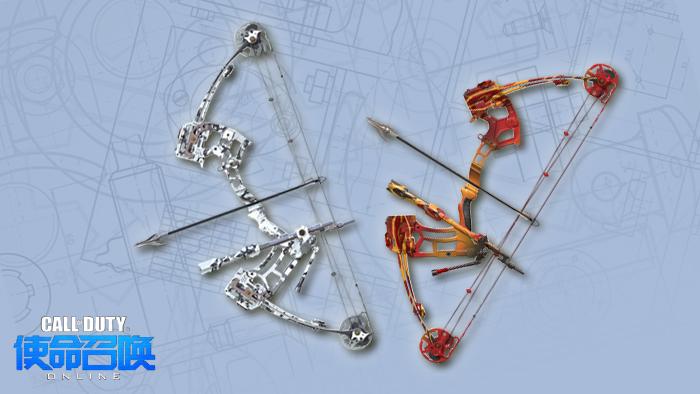 图4:复合弓-烈焰&复合弓-冰霜.jpg