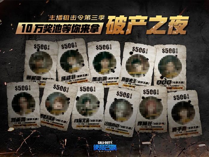 总kv-改-700px(1).jpg