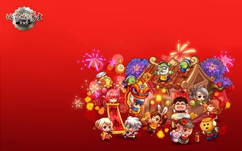 红火新年dnf春节壁纸喜庆登场