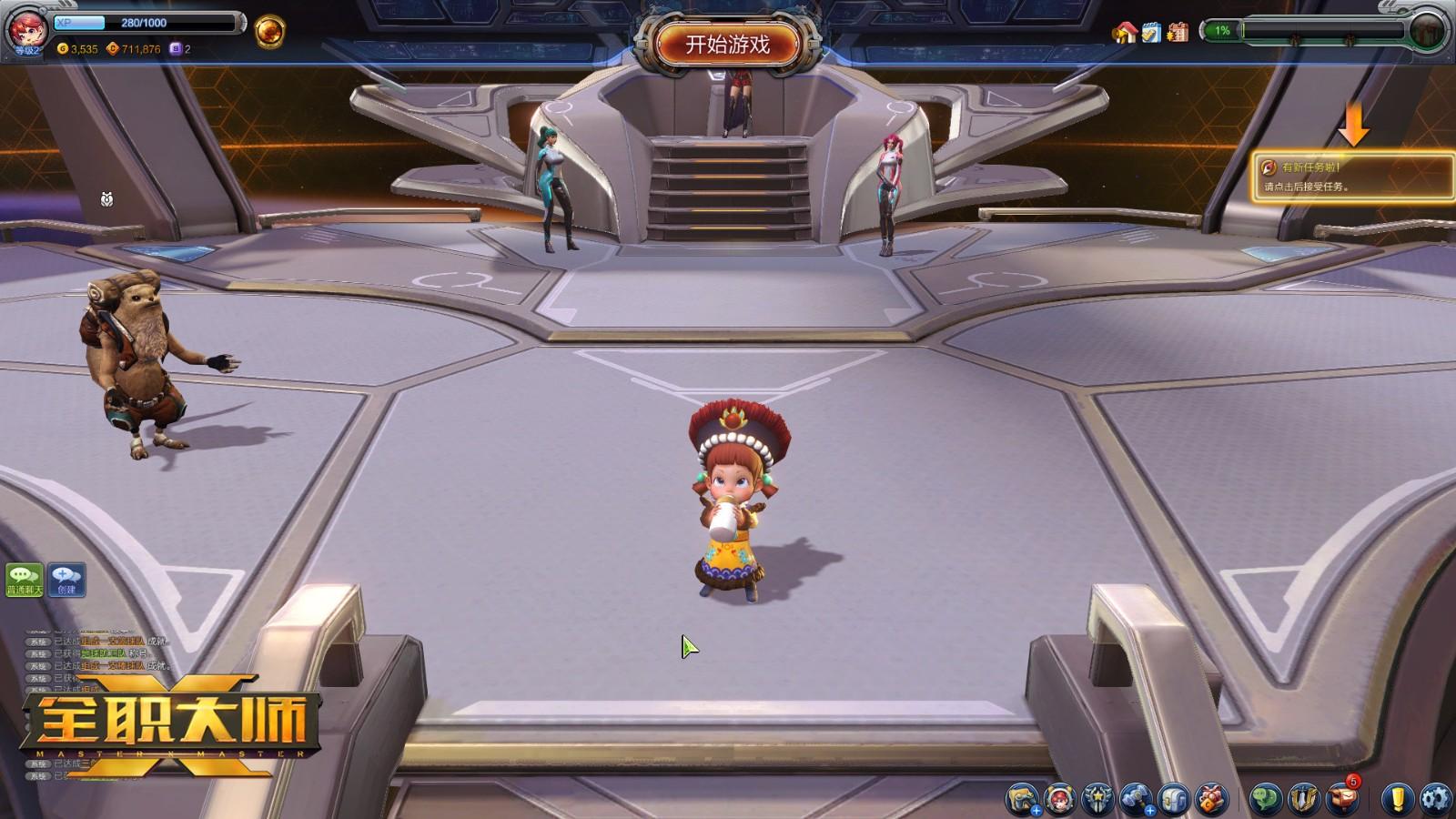 小皇帝阿拉米 1.jpg