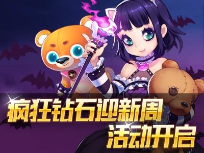 全民飞机大战官方网站-腾讯游戏