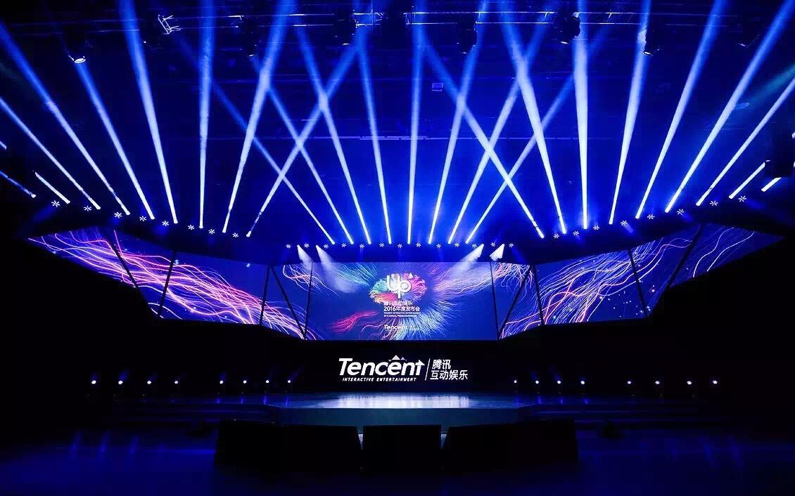 今日up2016腾讯互动娱乐年度发布会在北京国家会议中心举办.