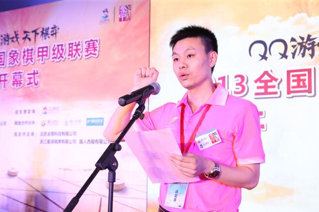 作为主办单位的中国象棋协会对新赛季又有哪些新的规划?