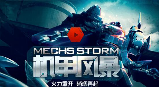 情-军情中心-战地之王-AVA-官方网站-腾讯游戏图片