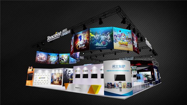 图1:腾讯互娱总展台.jpg
