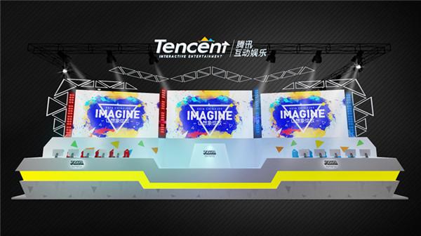 图3:腾讯互娱展区主舞台.jpg