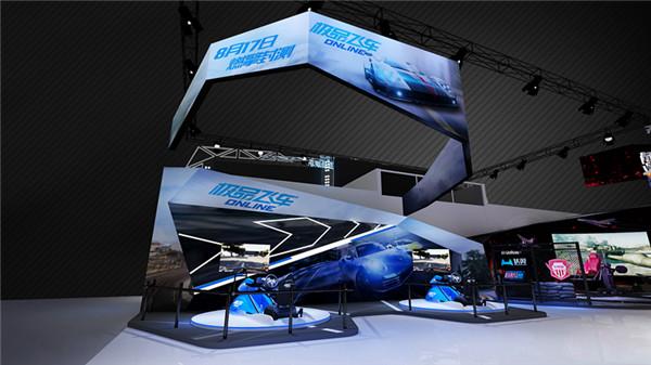 图4:《极品飞车ONLINE》体感驾驶互动体验区:.jpg