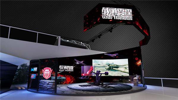 图5:《战争雷霆》VR空战互动体验区.jpg
