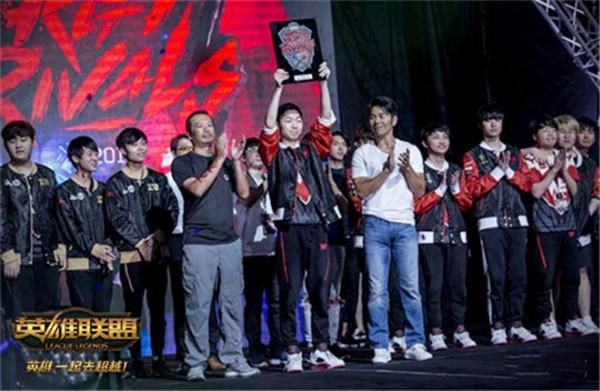 图3:LPL赛区夺得洲际系列赛亚洲对抗赛冠军荣誉.jpg