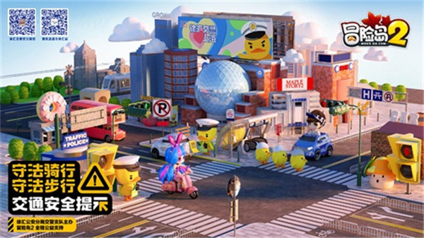《冒险岛2》 11月5日全球首展售票已开启