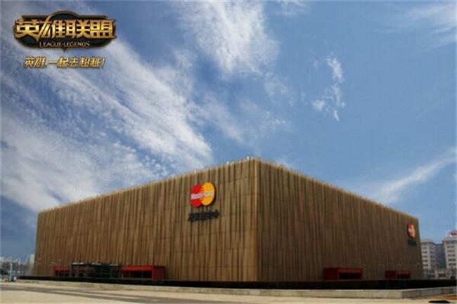 图3:北京五棵松体育馆.jpg