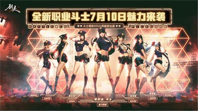 图1:斗士BATTLE出道.jpg