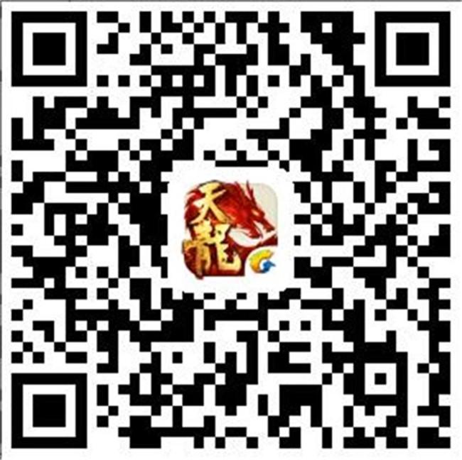 30V30城池攻防战 《天龙八部手游》征战天下玩法解析