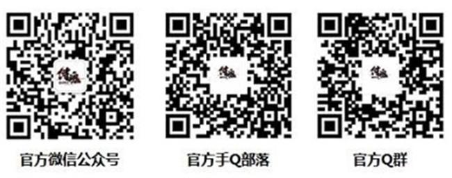 《侍魂:胧月传说》手游今日上线 德云色直播助力、好声音宿涵献唱主题曲!