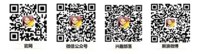 """《妖精的尾巴:魔导少年》自研回合RPG手游""""焕新计划""""之【高玩团】招募开启!"""